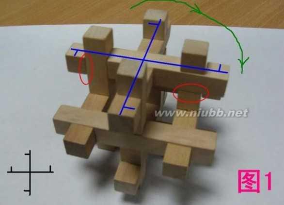 第三代孔明锁12根 孔明锁鲁班锁的解法