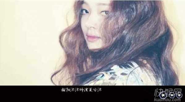 李智恩和exo橙光游戏 堕落天使