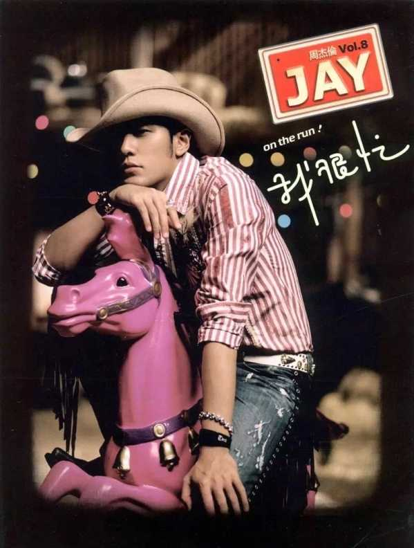 周杰伦专辑封面 周杰伦 五月天专辑封面也出自他手