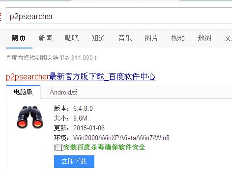 日本    和第一招差不多类似的原理,在搜索引擎输入torrentkitty.