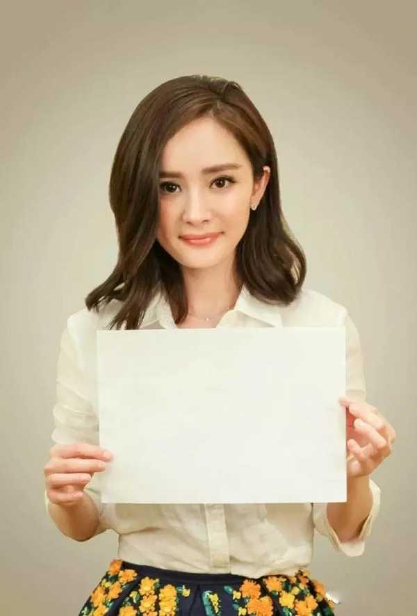 杨幂扮演的最美角色 杨幂的古装角色为何以白浅最美图片