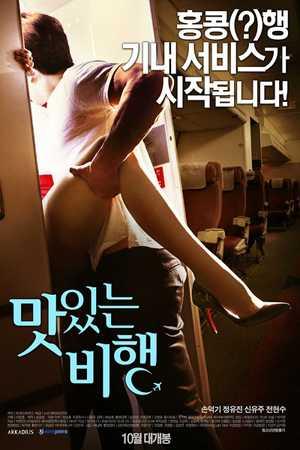 韩国三级大胸电影迅雷下载 迅雷下载韩国成人电影7五感图.(图3)