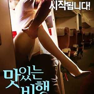 韩国三级申友珠电影 这些韩国大尺度电影你一定不能错过