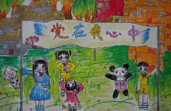 喜迎党的十九儿童画 喜迎十九大儿童画优秀作品
