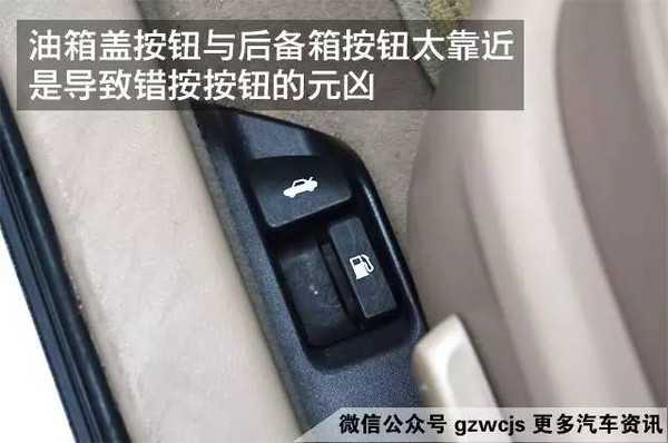 凯美瑞雨刷按键图解 车内这7个按钮不能乱按