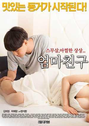 韩国三级大胸电影迅雷下载 迅雷下载韩国成人电影7五感图.(图5)