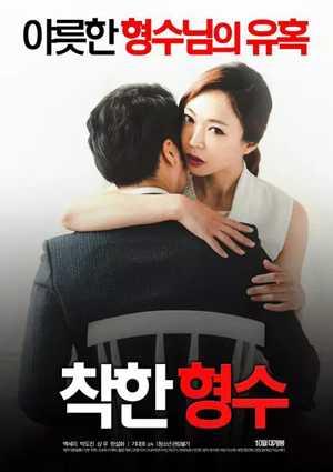 韩国三级大胸电影迅雷下载 迅雷下载韩国成人电影7五感图.(图7)