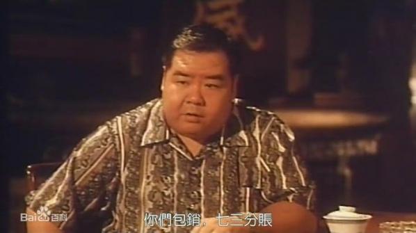 龙虎兄弟国语高清 龙虎兄弟国语成龙电影