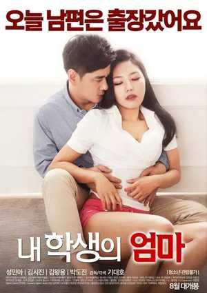 韩国三级大胸电影迅雷下载 迅雷下载韩国成人电影7五感图.(图9)