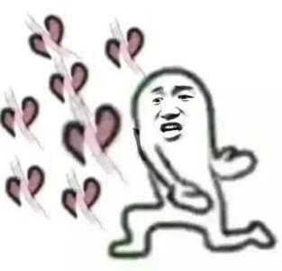 发射爱心表情九图发射一堆爱心的表情粤语微信表情图图片