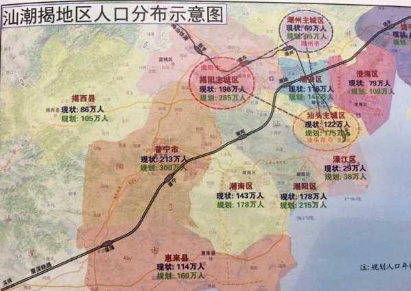 汕头市汕南大道规划图 汕头高铁先行开工段争取年底动