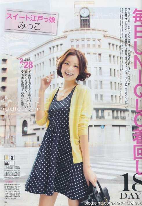 蓝色连衣裙可以搭配黄色针织衫.