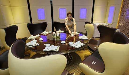 位图_空客333座位图_东航空客a330座位图-泡
