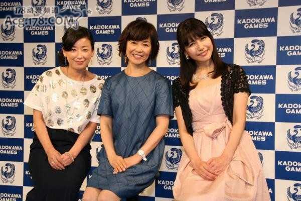 声优日高法子,皆口裕子,井上喜久子于昨日出息了东京「角川games」