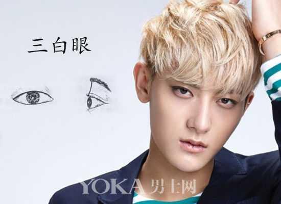 女生最漂亮的几种眼睛 男生什么眼型最好看