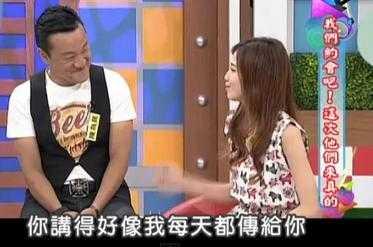 陈慈瑜 50岁男星陈为民告白25岁模特 - yy个性网图片