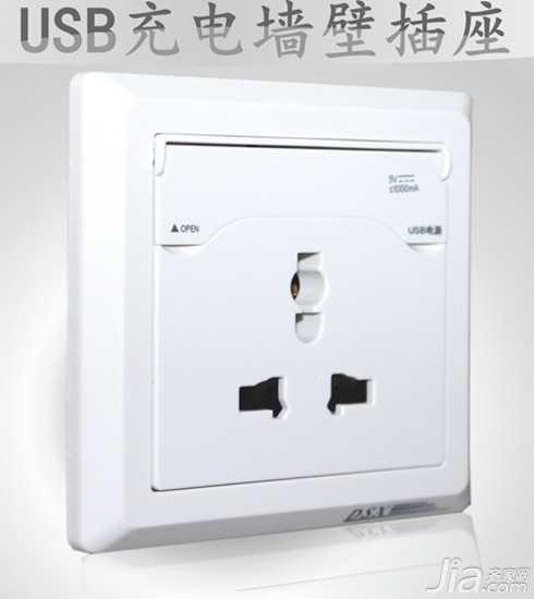 墙壁插座怎么接线 我们都知道家庭用电通常情况下要有火线、零线与接地线三根线才安全,其中接地线一般用黄绿双色线,开关插座接线时,我们得先用试电笔找出火与零线,经此用颜色作为好标记。 a.墙壁开关如是用来控制插座电源的通断的话,其接线方法为:先将为线接入开关的L接线端子,(即火线进线口),再将开关的L1接线端子(即火线出线口)与两孔插座的L接线端子(即火线接线口)相联接,然后再将零线接入插座的N接线端子(零线接线口),就可以了。 b.