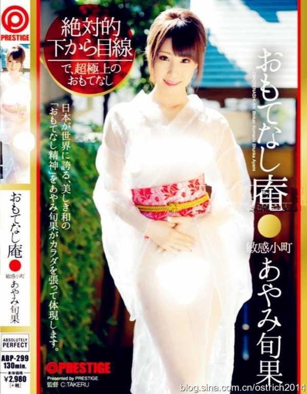 最小av_首页 女性 情感   1991年出生的桥本凉虽然在算不上日本年龄最小av