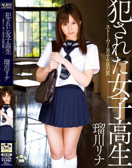 色情电影成人网能看_瑠川莉娜ed2k 瑠川莉娜出道至今作品封面番号 - YY个性网