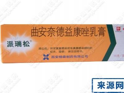 激素类药图片 激素类药膏能常用吗