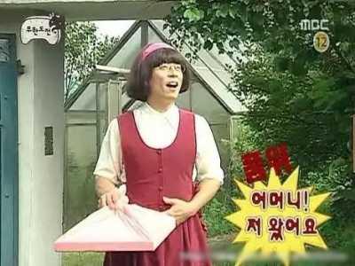 """刘在石恐怖时尚 为什么刘在石的女装这样""""红"""""""