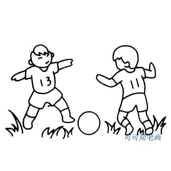 小朋友踢足球儿童画 儿童踢足球简笔画