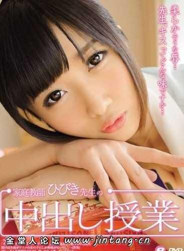 9月成年人电影网_于2011年9月和波多野结衣受邀来到台湾参加\