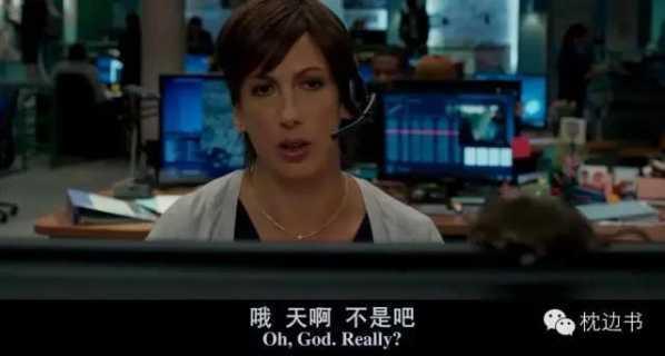 杰森斯坦森搞笑电影 杰森·郭达·斯坦森饰演一个十足