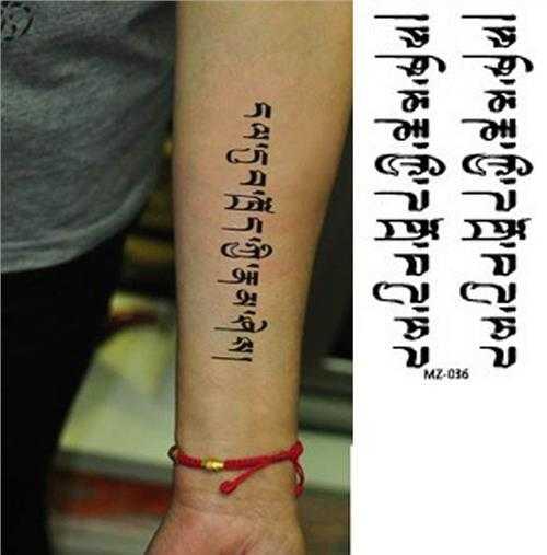 适合纹身的梵文句子 寻几句佛经或哲理的句子