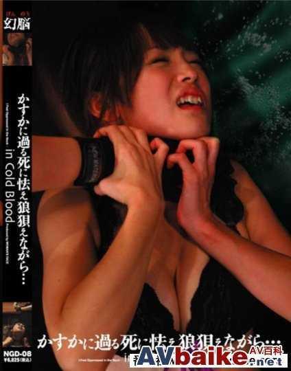 七哾枫花排泄作品封面 七咲枫花作品番号封面