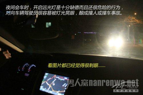 汽车各灯标示 汽车车灯标志图解大全高清图片