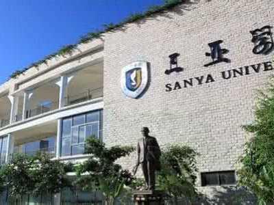 三亚学院在哪个区 三亚学院有几个校区及校区地址