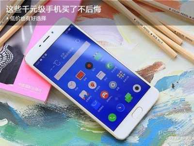 千元手机 这些千元级手机买了不后悔
