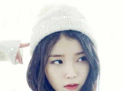 iu李智恩新专辑评价 IU李智恩将于4月发表新专辑