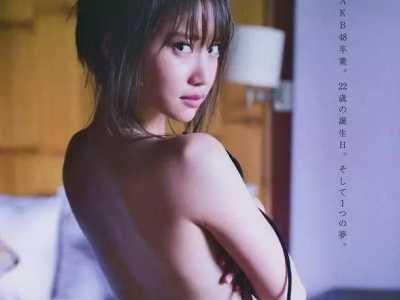 永尾玛利亚毕业理由 AKB48巴厘岛写真集大公开