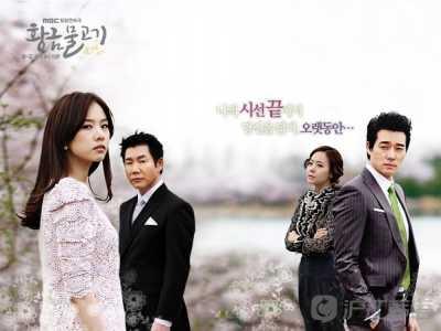 韩剧黄金鱼剧情介绍 《黄金鱼》游走在道德边缘的争议韩剧