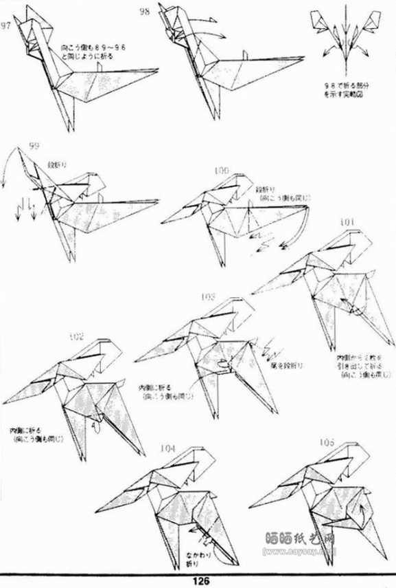 神谷哲史手工折纸麋鹿的折法教程