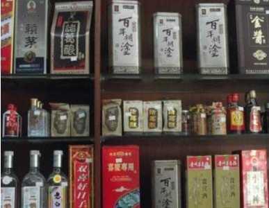 白酒养生 一般人不知道养生酒与普通白酒的这些区别