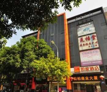 广州兴发广场旅馆 广州兴发商务中心附近酒店