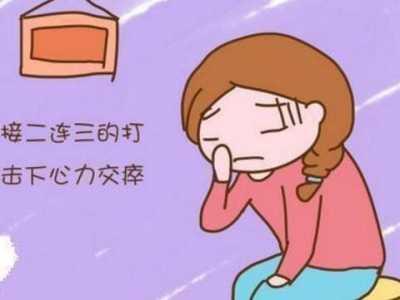 北京弱精少精能治疗吗 少精弱精能治好吗
