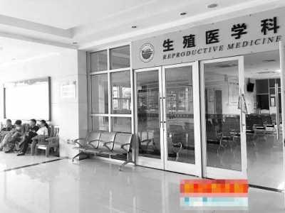 东莞东华试管群 做二胎试管婴儿有医院增量五成
