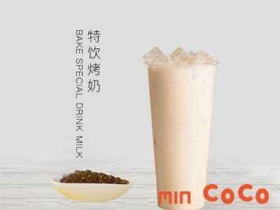 coco的主打产品 从品牌和产品上已经打下坚实的基础