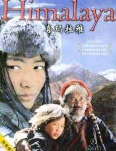 藏族纪录片有哪些 11部经典的藏族电影